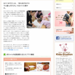 Screenshot_2014-09-11-16-33-15.png